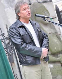 Liptuga Leonid Viktorovich