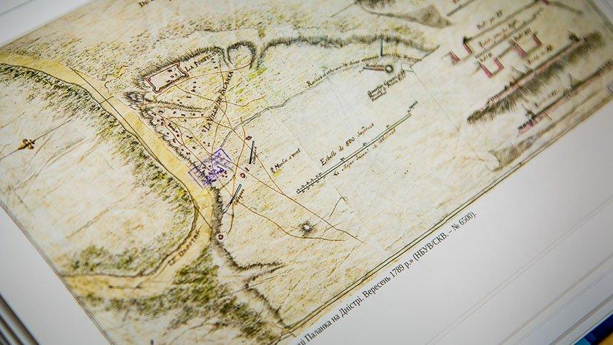 Презентація книги Андрія Красножона «Фортеці та міста Північно-Західного Причорномор'я (XV-XVIII ст.)»