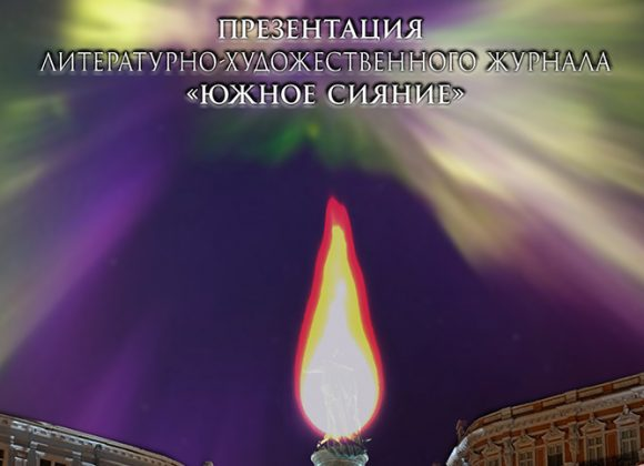 В Одеському літературному музеї пройшли передноворічні літературні «Праздночтения»