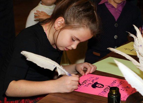 ПЕРША ПРОГУЛЯНКА МУЗЕЄМ /Досвід спілкування з дошкільними групами у просторі музею
