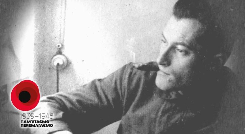 Євген Петров. Лист до дружини. 23 березня 1942 р.
