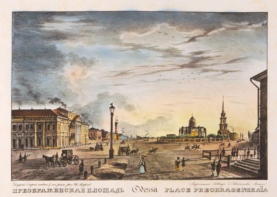Одеса в 1834 році. За матеріалами газети «Одеський вісник» 1834 р.