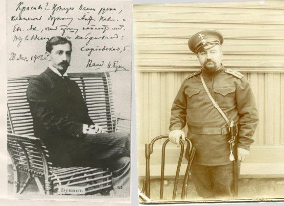К 150-летию А.И. Куприна и И.А. Бунина