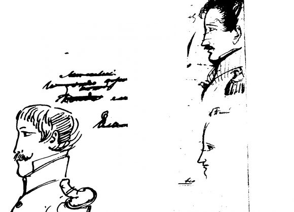 «Глаголом жечь сердца людей» (14 декабря – 195 лет со дня восстания декабристов)