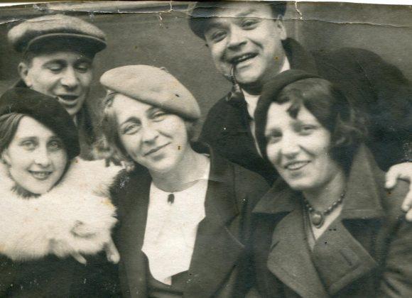17 января  1947. Сергей Бондарин – Генриетте Адлер