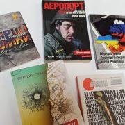 « Ми розправили крила»  виставка до Дня українського добровольця