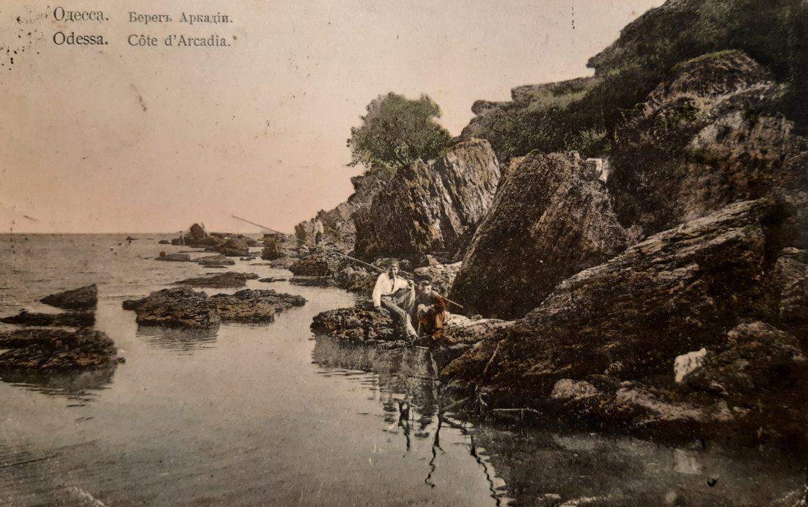 Перша морська подорож Лесі Українки