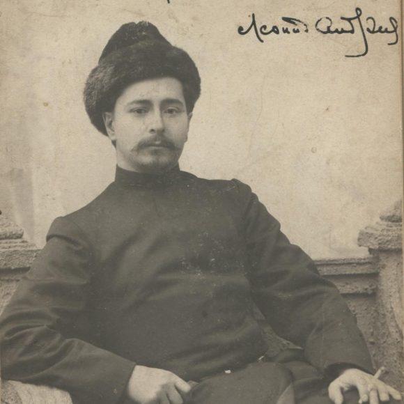 Леониду Андрееву – 150 лет